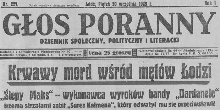 Ciekawostki o Łodzi - zbiór najciekawszych faktów na temat Łodzi - Joe Monster