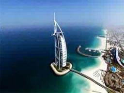 Zaproszenie na urlop w Dubaju