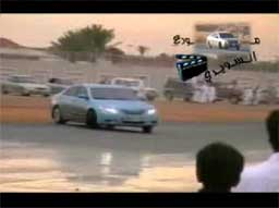 Arabski techno drift