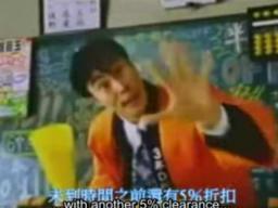 Japońskie reklamy fanty