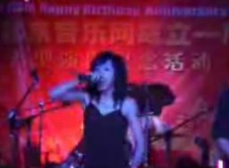 Subtelna chińska wokalistka