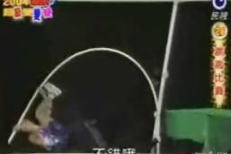 Japoński skok o tyczce