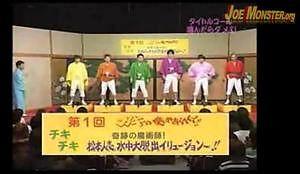 Japoński teleturniej bolesny