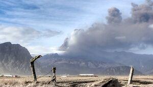 Niesamowity film z wulkanem Eyjafjallajaskull w roli głównej