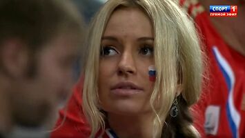 Rosyjska dziewoja