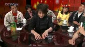 Chiński magik rozwala mózg
