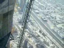 Widok z najwyższego budynku świata