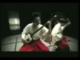 Mistrzowie trzech strun