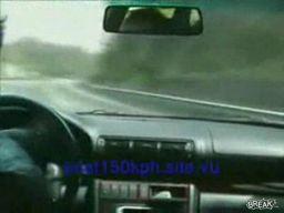 Poślizg przy 150 km/h