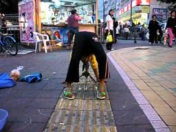 Chińscy artyści uliczni
