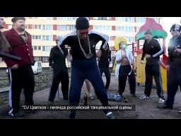 Ruskie wygibasy