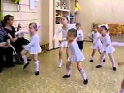 Basowe przedszkole