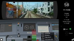 Shinjuku simulator-symulator pociągu