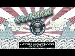 Chiński rekord w Japonii
