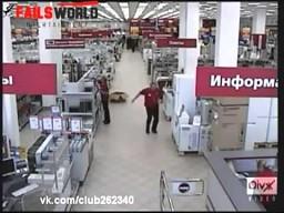 Nie biegaj po sklepie!