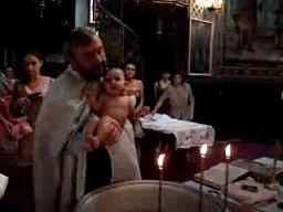 Chrzest po rumuńsku