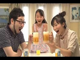 Japoński kufel do piwa