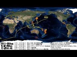 Trzęsienia ziemi w 2011 r.