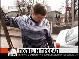 Rosyjski taksówkarz i jego zły dzień
