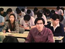 Ściąganie w szkole: Level Asian