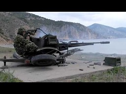 Strzelanie z działka p-lot