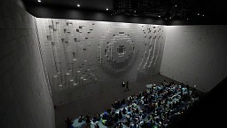 Ściana pikseli