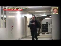 Japoński dinozaur atakuje