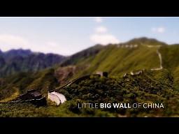 Mały Wielki Mur Chiński