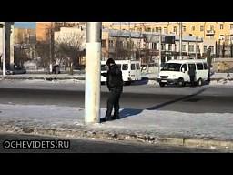 Rosyjski Karate Kid