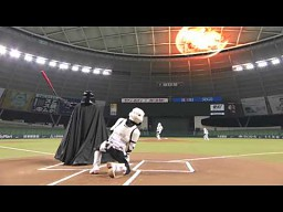 Vader popsuł gwiazdę...