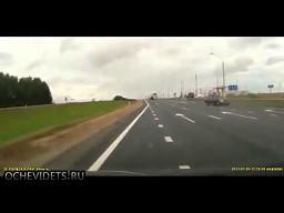 Niespodzianka na autostradzie #3