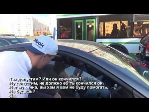 Stop Cham 144: Bojownik (polskie napisy)