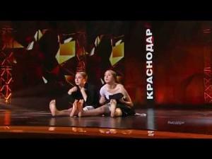 Taniec Duo Mikhailets