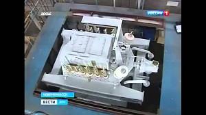 Pracownik roku w Rosji