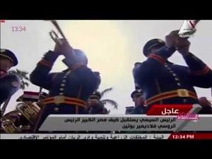 Egipska orkiestra gra hymn Rosji