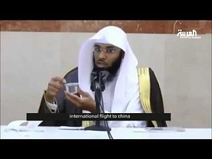 Ziemia krąży wokół Słońca? Saudyjski duchowny ma inne zdanie na ten temat