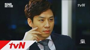 Koreańska parodia 50 twarzy Greya