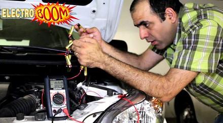 Odpalanie auta z rozładowanym akumulatorem przy pomocy baterii AA