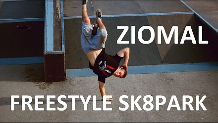 Dawid Ziomek - Freestyle Football