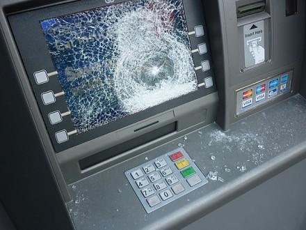 Bankomat chwilowo nieczynny