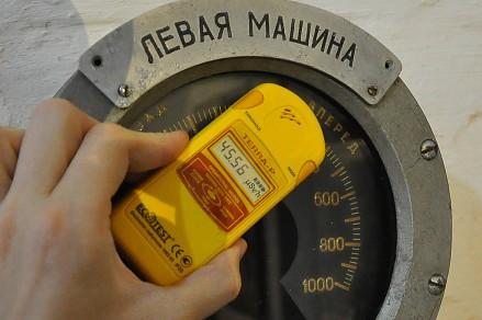 Radioaktywne znalezisko w muzeum