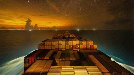 Z pokładu kontenerowca Maersk Gunhilde