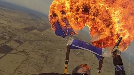 Brianne Canopy podpala w locie swój spadochron