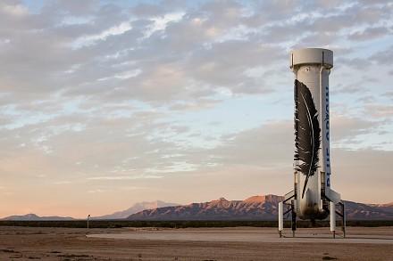 Blue Origin - udane lądowanie rakiety New Shepard