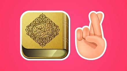 Holendrzy zawinęli Biblię w obwolutę Koranu i czytali kontrowersyjne cytaty. Jakie były reakcje?