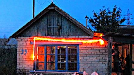 Czelabińskie lampki świąteczne nie są zbyt bezpieczne, ale robią wrażenie