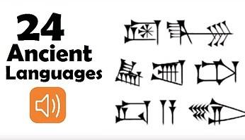 Jak brzmią 24 starożytne języki?