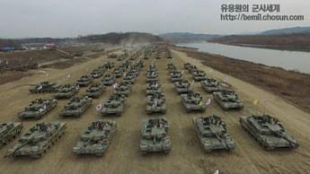 Pokaz siły południowokoreańskiej armii
