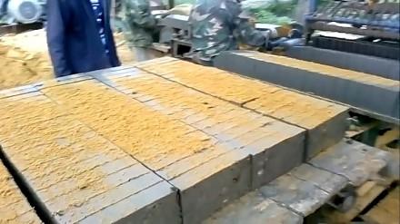 Mała chińska fabryka cegieł
