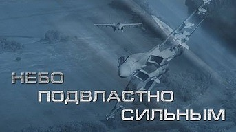 Rosyjskie samoloty, w tym prototypowy Suchoj T-50 w locie